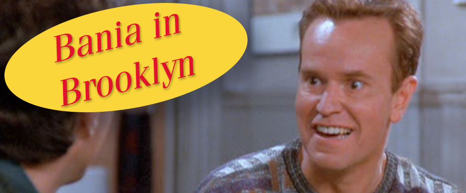 THAT'S GOLD JERRY!  KENNY BANIA TO APPEAR AT MCU PARK