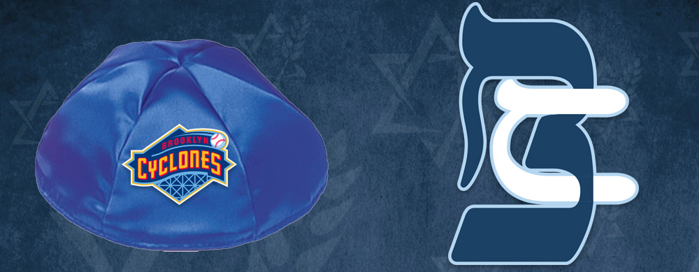 KIPPAH PACKAGE FOR JEWISH HERITAGE DAY - AUGUST 2nd