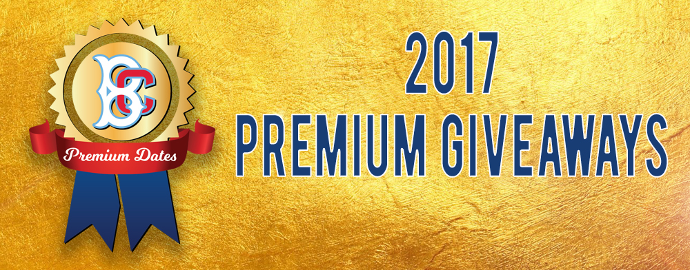 2017 PREMIUM DATES & GIVEAWAYS ANNOUNCED
