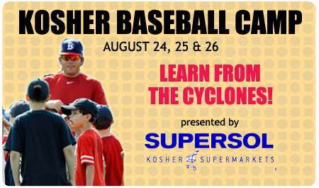 KOSHER BASEBALL CAMP